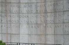 El muro de Isaías